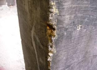 Скол бетона ооо фибробетон отзывы сотрудников